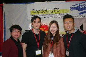 HaoYe Limited / Top HobbyUS